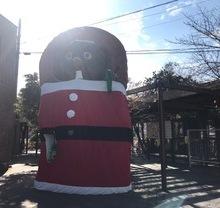 信楽駅前タヌキ~サンタコスプレ~