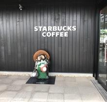世界初 Starbucksと信楽焼コラボ(ヤマ庄陶器)和on