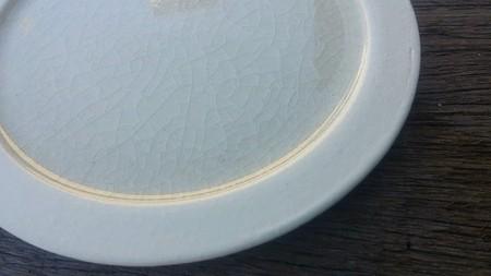Deepbreath Mini plate