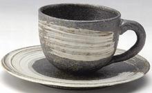 灰遊コーヒー碗皿