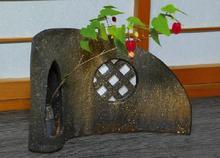花器 窯変つい立