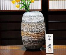 花瓶 モダン松皮