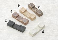 ブロック箸置(1個)