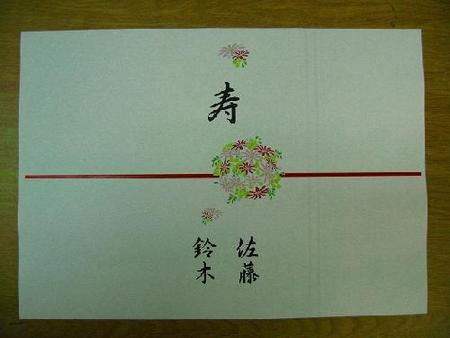 花hana 手付鉢(トング付)
