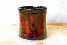 信楽焼 波ロックカップ(飴釉)